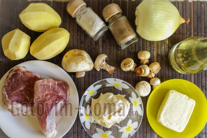 Мясо в горшочках ингредиенты