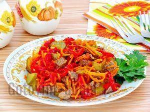 мясной салат с морковкой