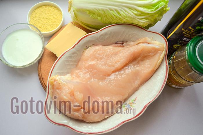 Салат из пекинской капусты и куриной грудки с кус кусом, рецепт с фото