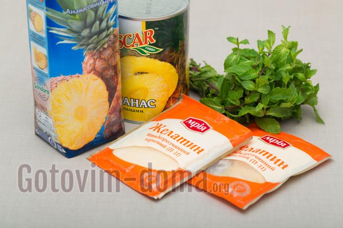 ананасовое желе ингредиенты