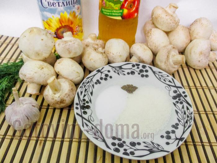 домашние маринованные грибы ингредиенты