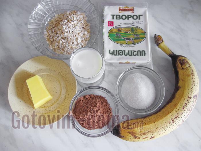 Ингредиенты для приготовления десерта с бананом и творогом