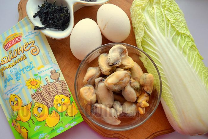 салат с мидиями ингредиенты
