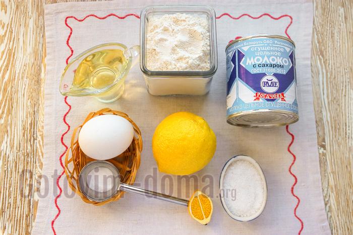 Оладьи на сгущенном молоке ингредиенты