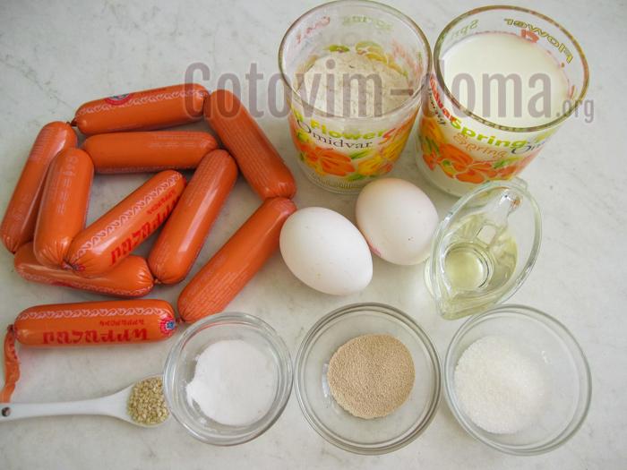 домашний пирог с сосисками ингредиенты