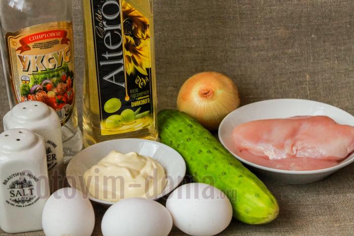 салат императорский ингредиенты