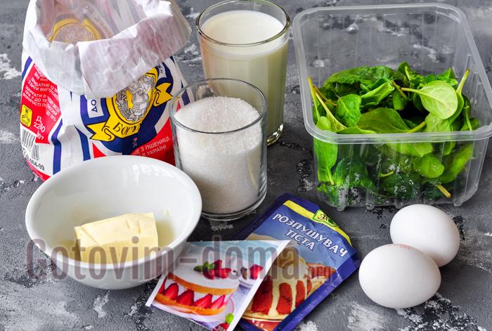 как готовить американсике панкейки в домашних условиях ингредиенты