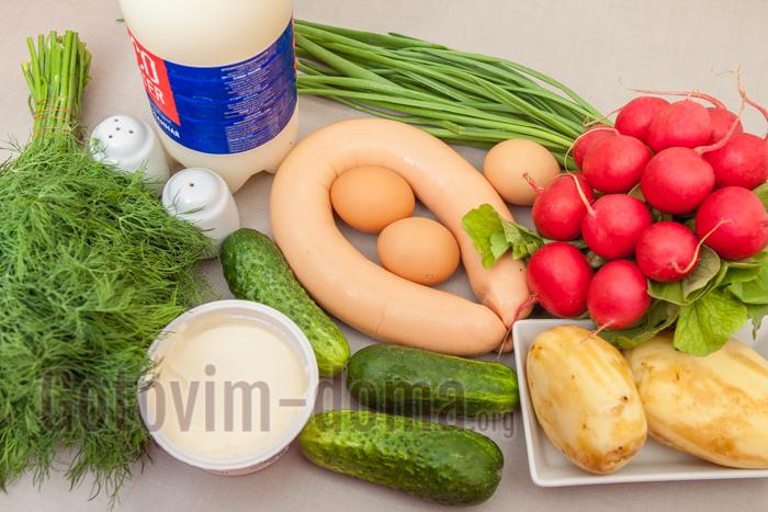 окрошка на сыворотке и сметане ингредиенты
