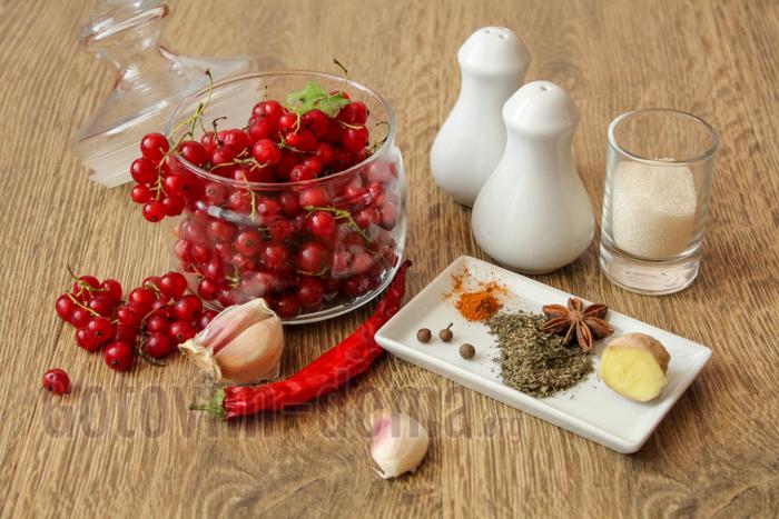 смородиновый соус ингредиенты