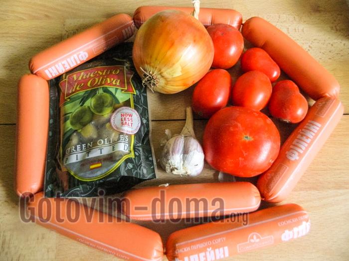 ингредиенты для блюда из спагетти