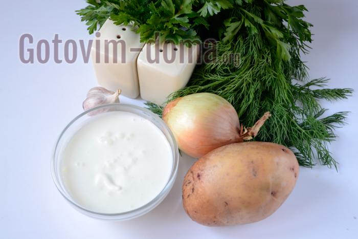 картофель со сметаной в духовке ингредиенты