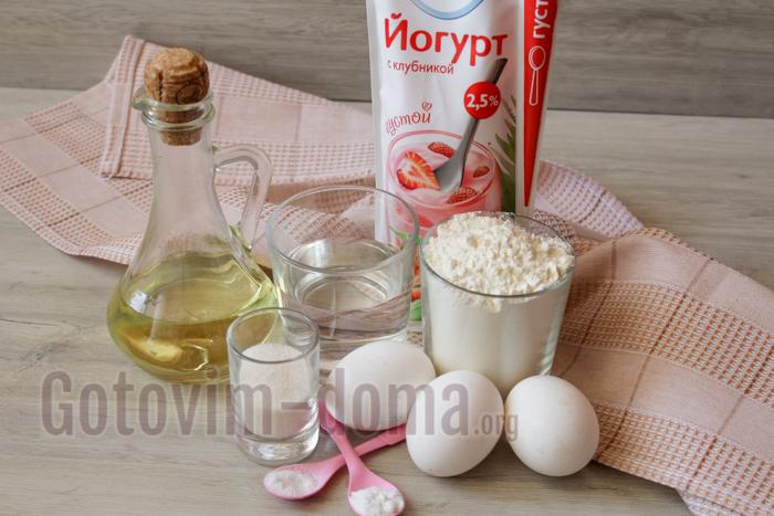 блинчики на йогурте ингредиенты