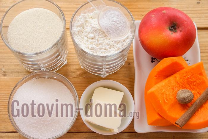 насыпной пирог ингредиенты