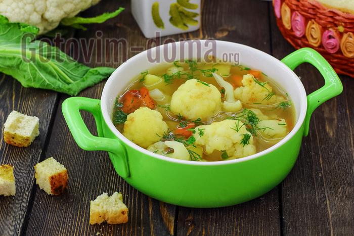 домашний суп с цветной капустой и картошкой, пошаговый рецепт с фото