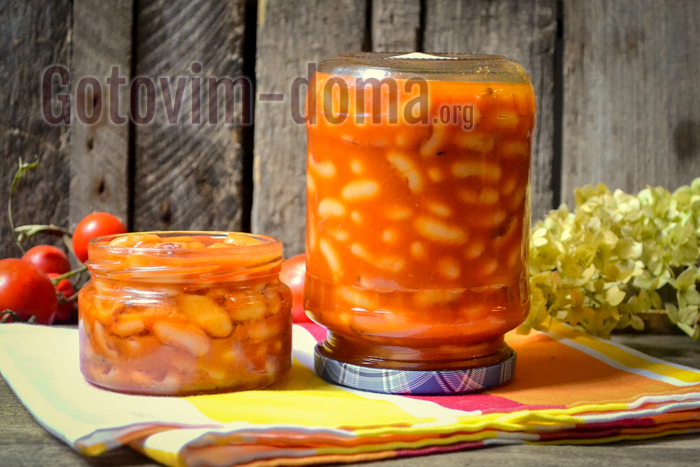 Фасоль на зиму в банках с томатом
