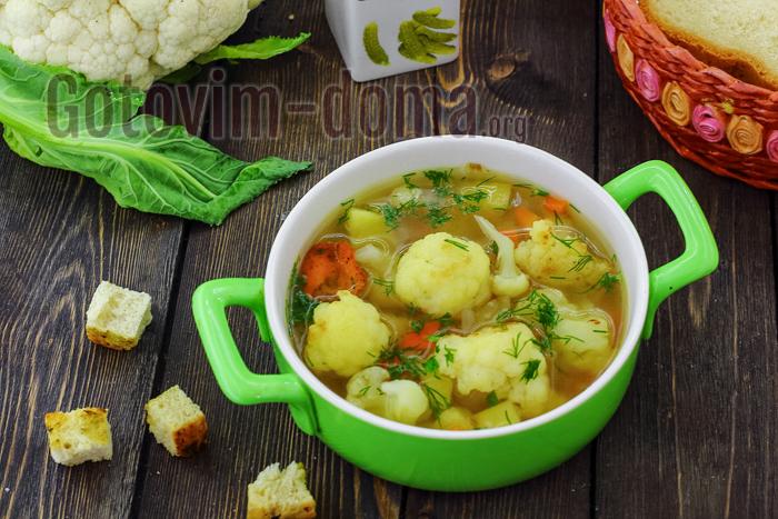 вкусный суп с цветной капустой и картошкой