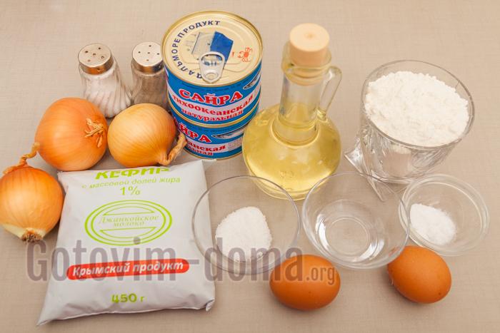 пирог с сайрой ингредиенты
