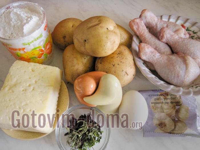 курица в картошке ингредиенты