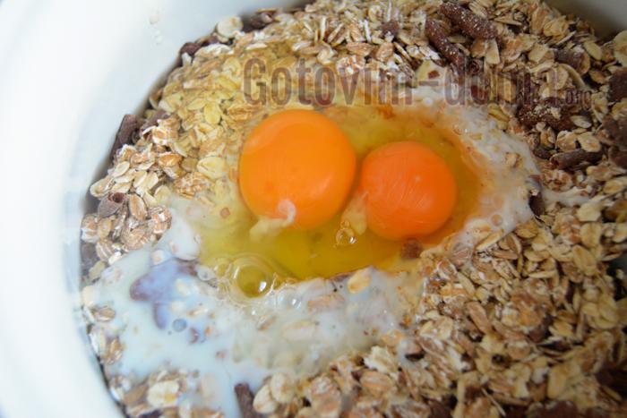 вводим яйца