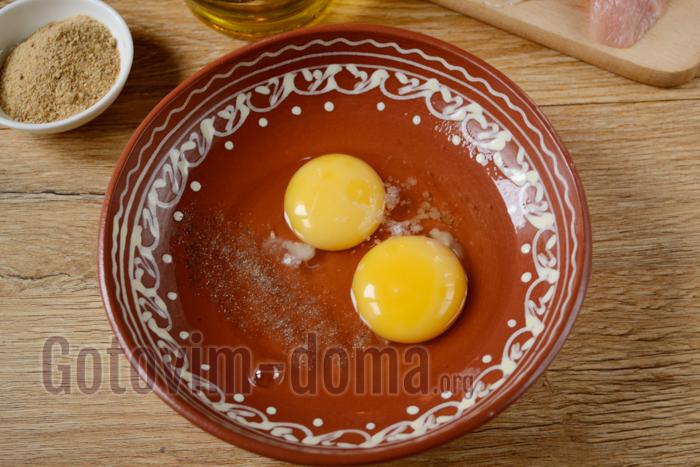 яйца разбили