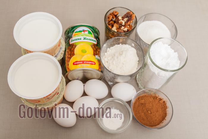ингредиенты для панчо