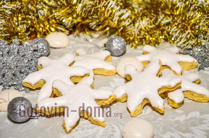 песочное печенье с глазурью пошагово с фото