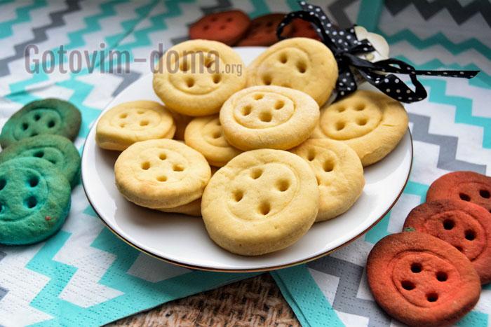 оригинальное печенье для детей пуговки