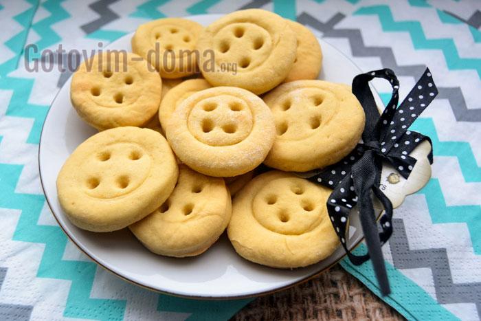 вкусное печенье пуговки пошаговый рецепт