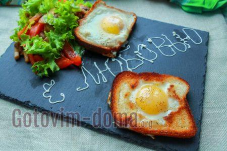 романтический завтрак для любимого