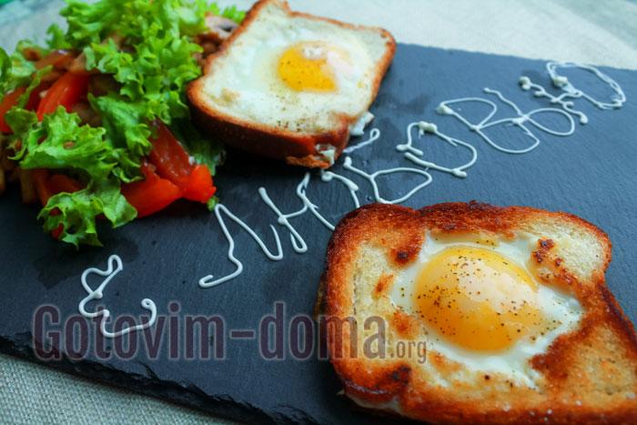 вкусный и сытный завтрак на 14 февраля