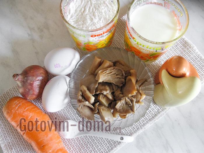 список ингредиентов