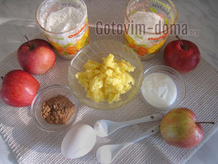 ингредиенты песочное печенье с яблоком