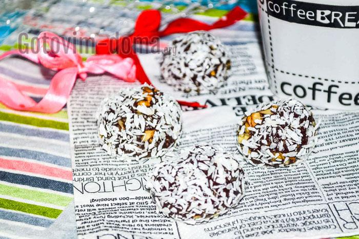 готовые шоколадные конфеты из простых продуктов