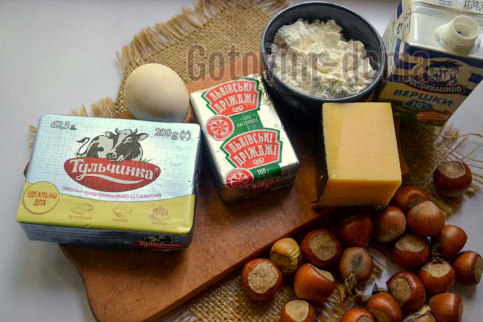 ингредиенты для сырного печенья