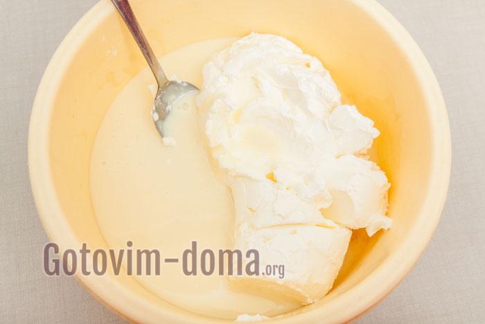 сгущенка с творожным сыром