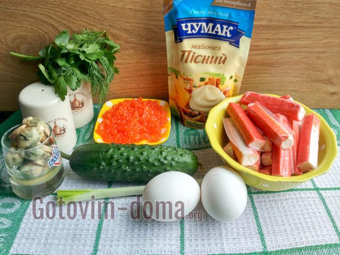 ингредиенты для салата нептун