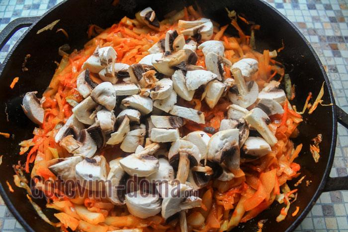 Добавляем грибы к полу готовой тушенной капусте
