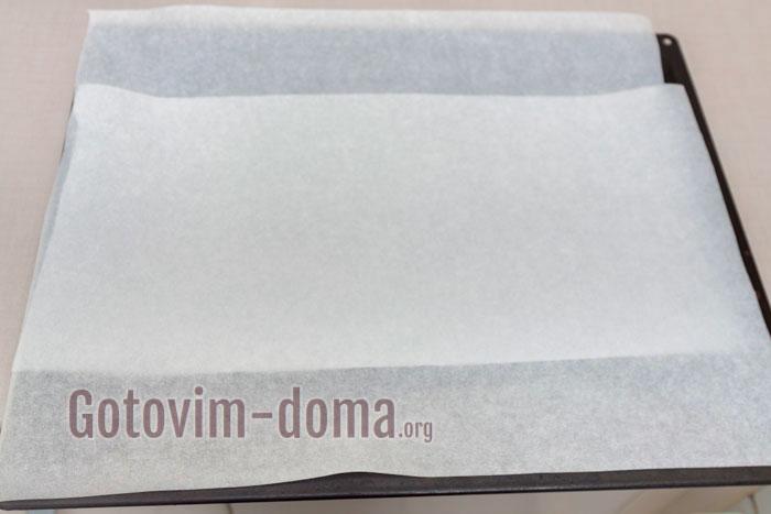 Застилаем противень пергаментной бумагой