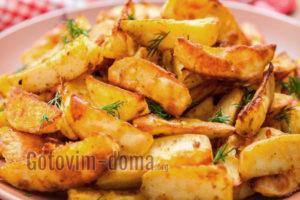 картофель запеченный в духовке по деревенски