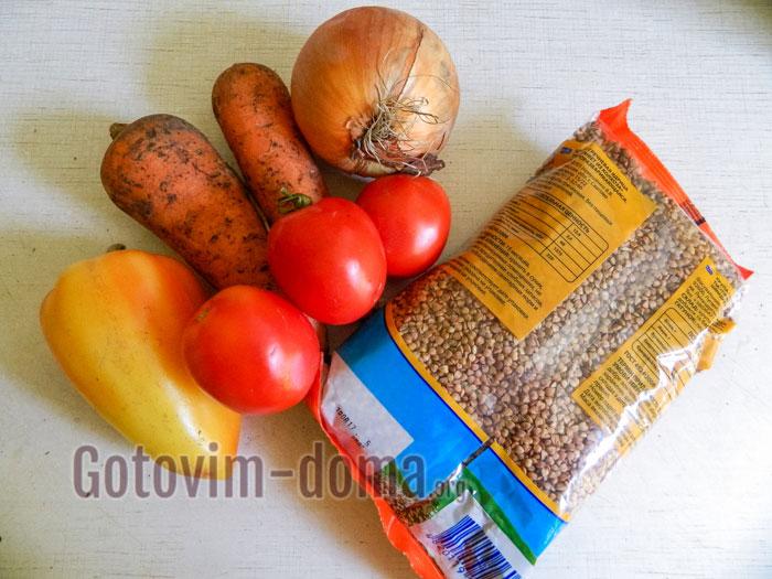 ингредиенты для гречки с овощами