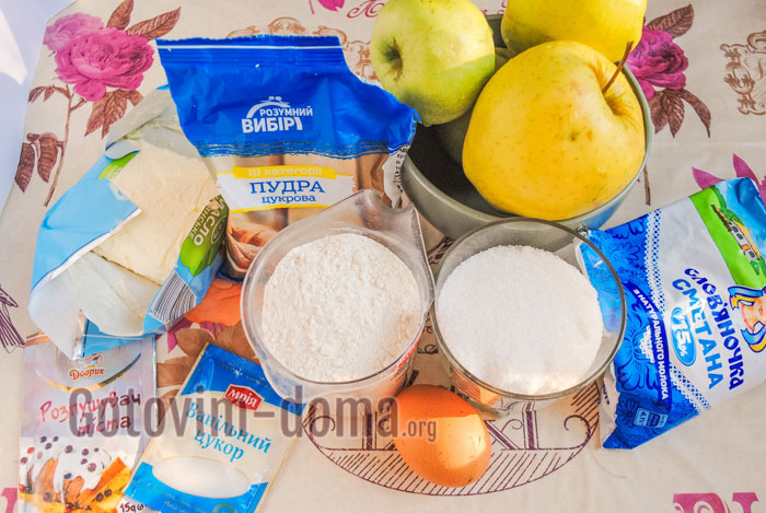 ингредиенты для цветаевского пирога