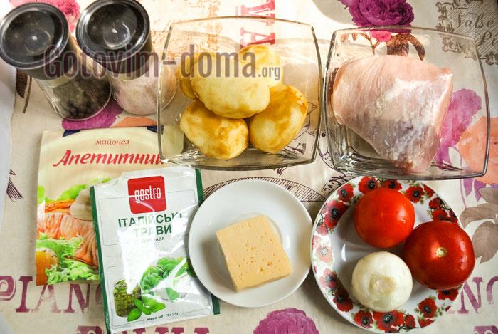 ингредиенты для мяса по французски
