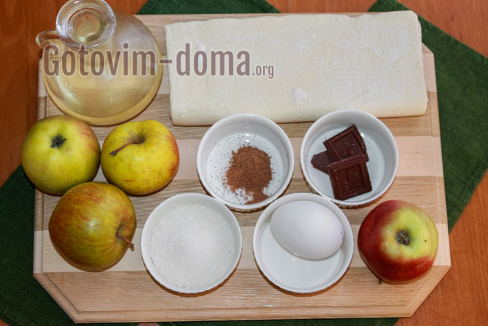 Ингредиенты для слойки с яблоком из готового слоеного теста