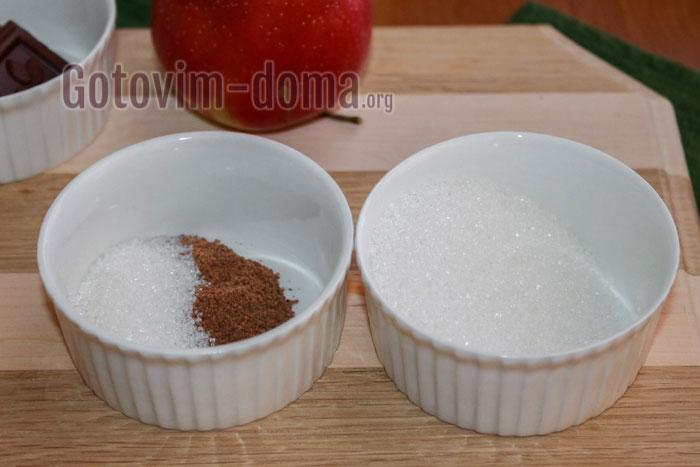 Сахар смешиваем с корицей