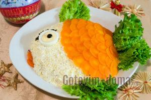 салат рыба