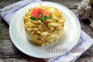 Салат с семгой и рисом, рецепт с фото пошагово