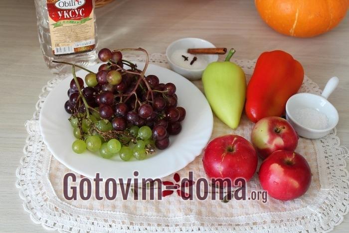 Виноград, перец и яблоки для мариновки
