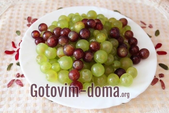 Виноград для мариновки на зиму