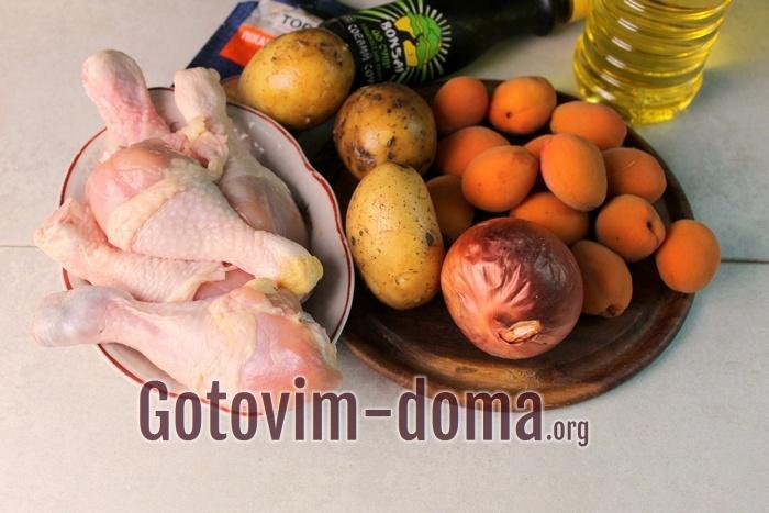 Куриные ножки, абрикосы и картофель для запекания