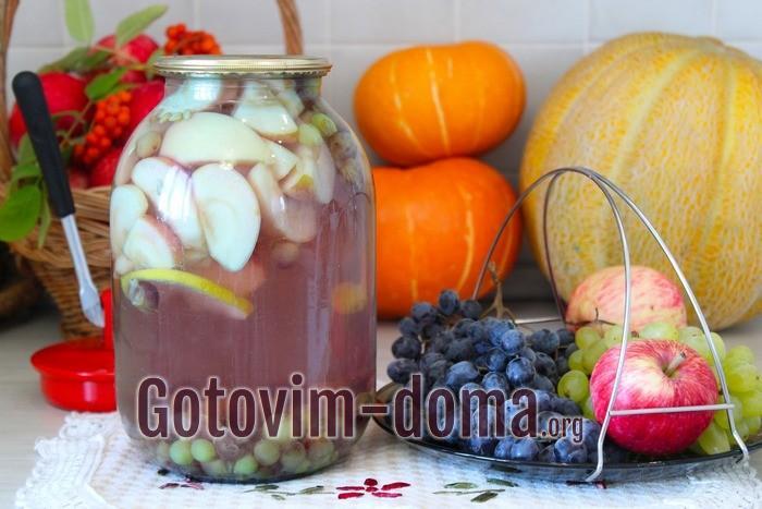 Яблочный компот из свежих яблок и винограда на зиму
